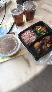 Biwei Kho