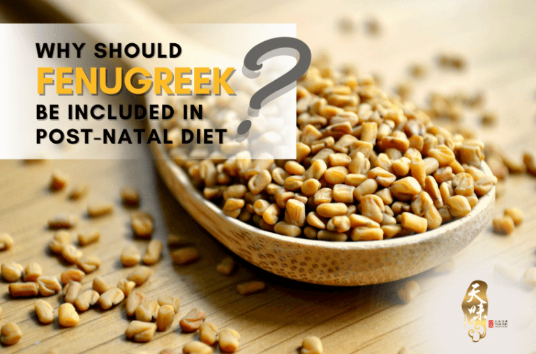 Why Should Fenugreek Be Included in Post Natal Diet