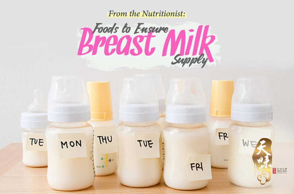 From the Nutritionist: Foods to Ensure Breast Milk Supply