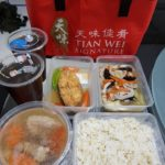 Tian Wei makes everything so convenient for us. The servings are generous and nicely kept warm when delivered. More importantly, the dishes are so delicious which makes me look forward to every meal!