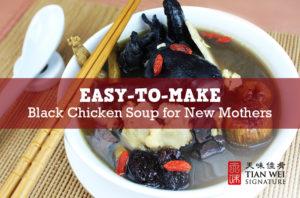 black chicken soup recipe for confinement