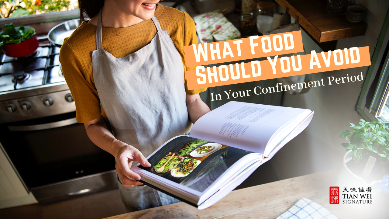 what food avoid during confinement