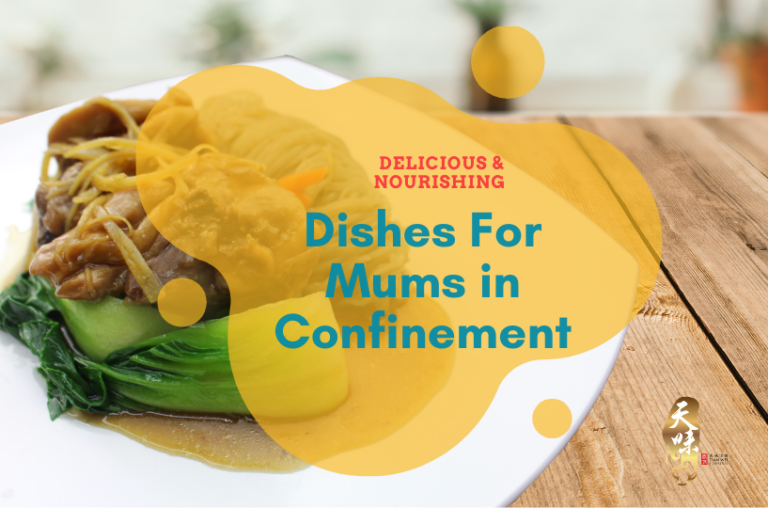 Dishes For Mums in Confinement