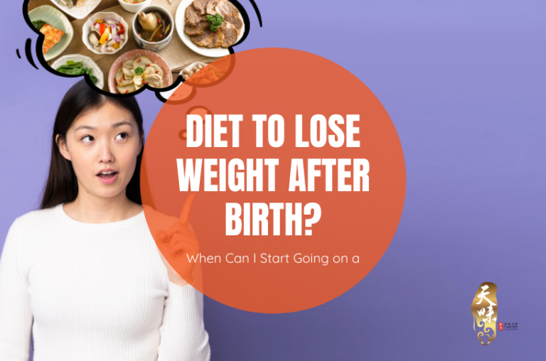 When Can I Start Going on a Diet To Lose Weight After Birth?