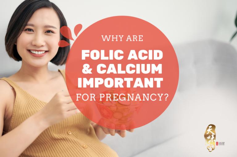 folic acid and calcium