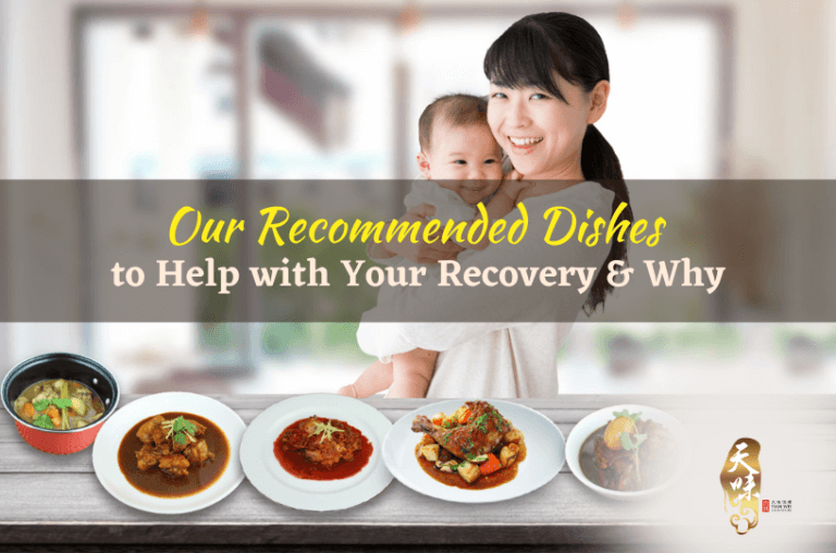 Our Recommended Dishes to Help with Your Recovery Why