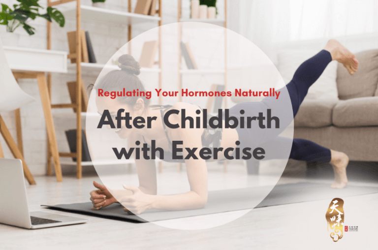 Regulating Your Hormones Naturally After Childbirth with Exercise